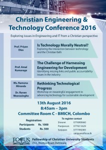 Engineering Conference - Main Poster - Low res